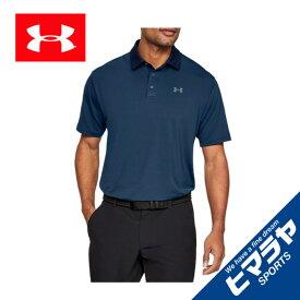 アンダーアーマー ゴルフウェア ポロシャツ 半袖 メンズ UAプレイオフポロ2.0 MEN 1327037-439 UNDER ARMOUR