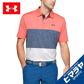 アンダーアーマー ゴルフウェア ポロシャツ 半袖 メンズ UAプレイオフポロ2.0 ゴルフ MEN 1327037-653 UNDER ARMOUR