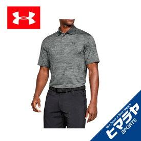 アンダーアーマー ゴルフウェア ポロシャツ 半袖 メンズ UAパフォーマンスポロ MEN 1342080-035 UNDER ARMOUR