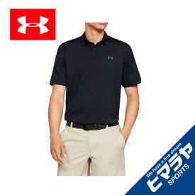 アンダーアーマー ゴルフウェア ポロシャツ 半袖 メンズ UAパフォーマンスポロ MEN 1342080-001 UNDER ARMOUR