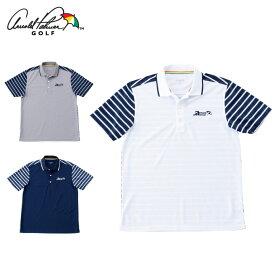 アーノルドパーマー arnold palmer ゴルフウェア ポロシャツ 半袖 メンズ ボーダーコンビ半袖シャツ AP220101I04