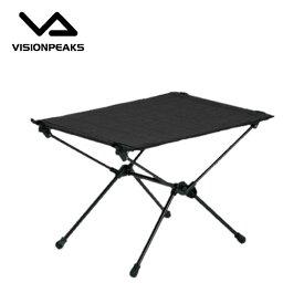アウトドアテーブル 小型テーブル グラムテーブル VP160402I01ビジョンピークス VISIONPEAKS