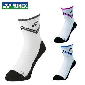 ヨネックス ソックス メンズ アンクルソックス 19123 YONEX