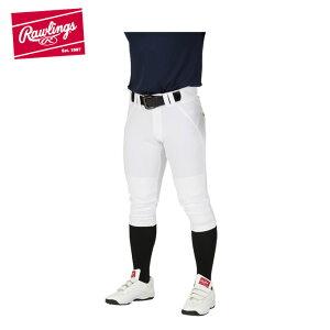 ローリングス 野球 練習着 パンツ メンズ 4Dウルトラハイパーストレッチパンツ ショートフィット マーク無し ひざ加工なし APP9S01-NN Rawlings