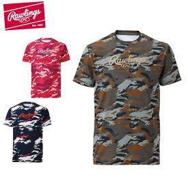 ローリングス 野球ウェア 半袖Tシャツ メンズ コンバットTシャツ AST9S06 Rawlings