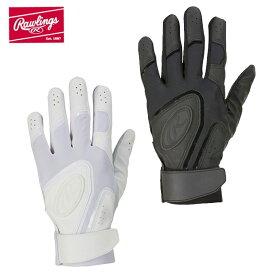 ローリングス Rawlings 野球 バッティンググローブ 両手用 メンズ レディース バッティンググラブ 5150WBGJP