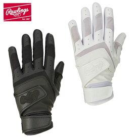ローリングス Rawlings 野球 バッティンググローブ 両手用 メンズ レディース ハイスクール ダブルベルト EBG9S02