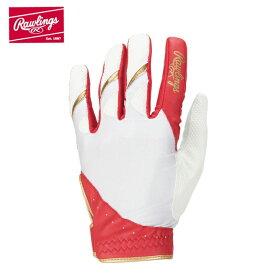 ローリングス Rawlings 守備用手袋 メンズ レディース ハイパーレイン 守備用グラブ ナノフロント 左手用 EBG9S06