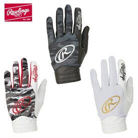 ローリングス Rawlings 守備用手袋 メンズ レディース 守備用グラブ 左手用 EBG9S03