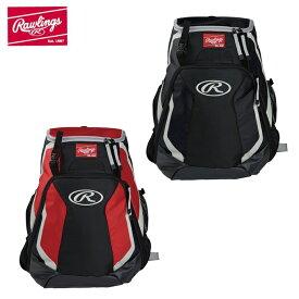 ローリングス Rawlings 野球 バックパック 31L R500JP