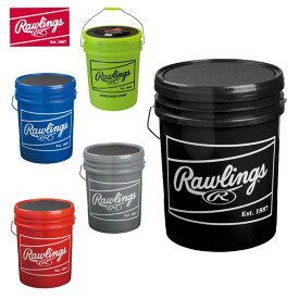 ローリングス Rawlings 野球 ボールケース ボールバック 5D RJBBBUCK6G6PK