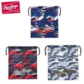 ローリングス Rawlings 野球 グラブケース メンズ レディース グラブ袋 EAC9S02