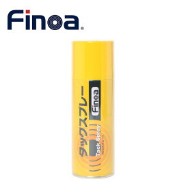 フィノア Finoa タフナースプレー タックスプレー300ml 420