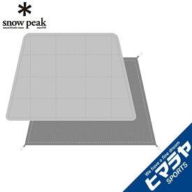 スノーピーク インナーマットグランドシートセット エルフィールド マットシートセット TP-880-1 2019年新製品 snow peak