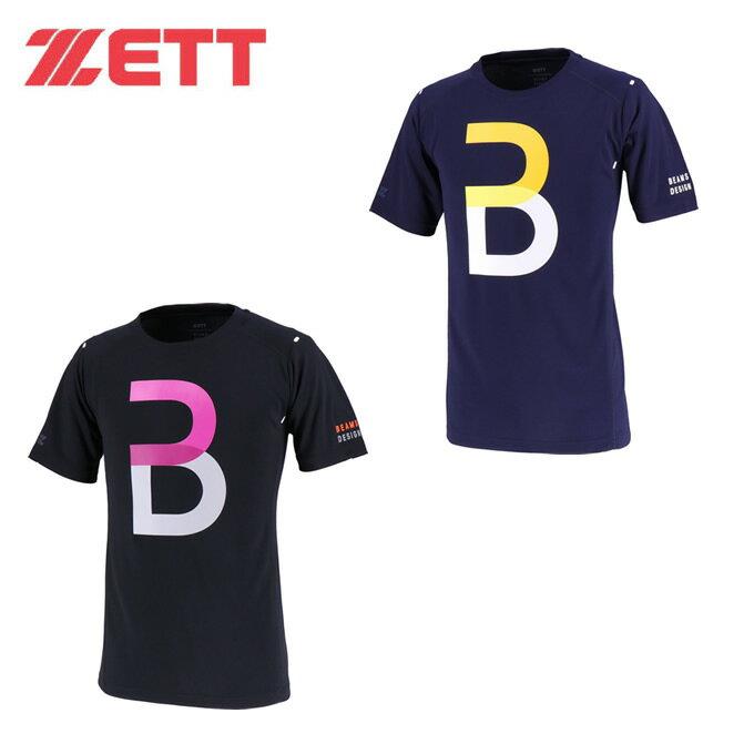 ゼット ZETT 野球 アンダーシャツ 半袖 メンズ BEAMS DESIGN ビームス デザイン Tシャツ BOT392T1