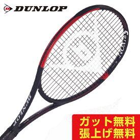 【ポイント5倍 12/4 18:00〜12/11 9:59】 ダンロップ 硬式テニスラケット CX200 DS21902 DUNLOP メンズ レディース