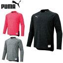 プーマ サッカーウェア ピステトップ メンズ NXT1/4ジップトップ 656213 PUMA