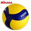 ミカサ バレーボール バレー4号練習 V425W MIKASA