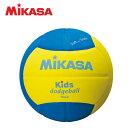 【エントリー&買い回りで最大10倍 4/16迄】 ミカサ MIKASA ドッチボール 2号球 ジュニア スマイルドッジボール SD20-YBL