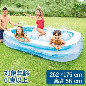 プール INTEX インテックス ビニールプール 大型 262×175×56cm 6歳以上 子供用 キッズ用 スイムセンターファミリープール 56483 長方形 大型ビニールプール