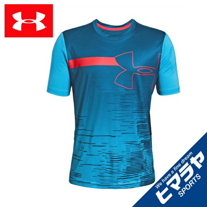 アンダーアーマー Tシャツ 半袖 ジュニア UA BTH UPF50 ショートスリーブ BOYS 1328985 452 UNDER ARMOUR
