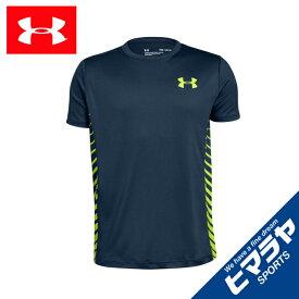 アンダーアーマー Tシャツ 半袖 ジュニア UA MK-1ショートスリーブTシャツ BOYS 1345660 408 UNDER ARMOUR