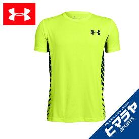 アンダーアーマー Tシャツ 半袖 ジュニア UA MK-1ショートスリーブTシャツ 1345660 731 UNDER ARMOUR