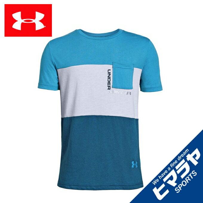 アンダーアーマー Tシャツ 半袖 ジュニア UAブロックポケットTシャツ BOYS 1329089 452 UNDER ARMOUR