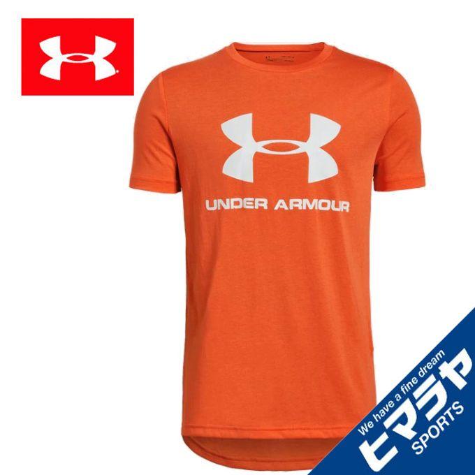 アンダーアーマー Tシャツ 半袖 ジュニア スポーツスタイル ロゴショートスリーブ 1330893-882 UNDER ARMOUR