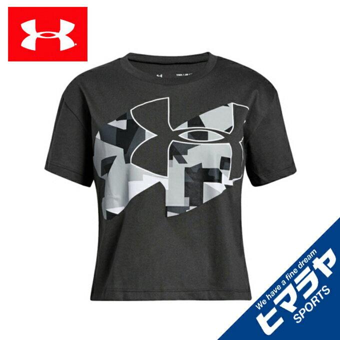アンダーアーマー Tシャツ 半袖 ジュニア UAプリントフィルロゴショートスリーブ トレーニング 1327883 010 UNDER ARMOUR