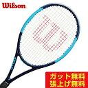 ウイルソン 硬式テニスラケット ウルトラツアー95CV ULTRA TOUR 95CV WR000711 Wilson メンズ