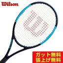 【クーポン利用で2500円引 1/9 20:00〜1/16 1:59】 ウイルソン Wilson 硬式テニスラケット メンズ レディース ULTRA TOUR ...