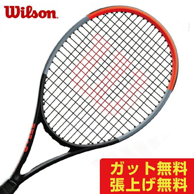 【クーポン利用で3000円引 2/15 0:00〜2/17 23:59】 ウィルソン Wilson 硬式テニスラケット メンズ レディース CLASH 100TOUR クラッシュ ツアー WR005711S