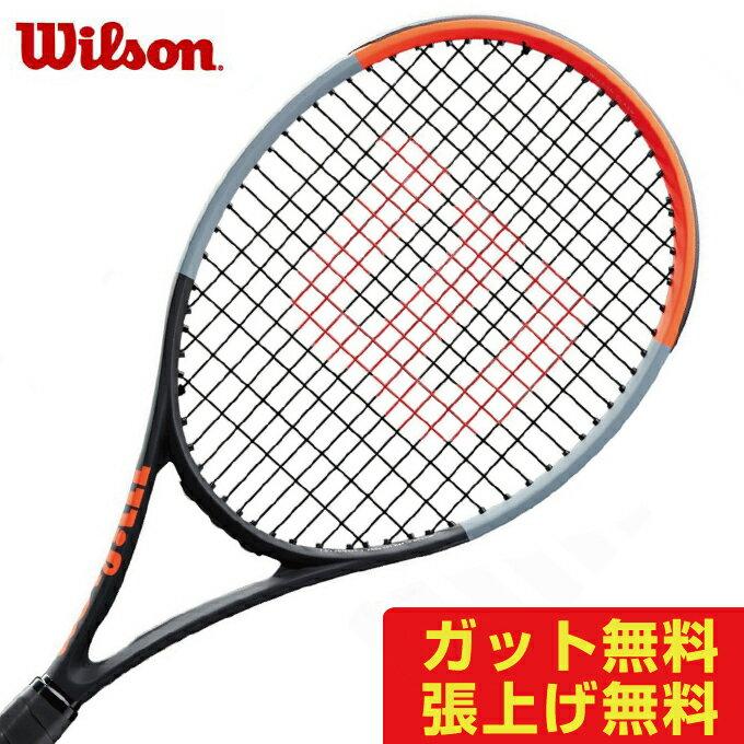 ウィルソン 硬式テニスラケット クラッシュ 100 CLASH 100 WR005611S Wilson メンズ レディース
