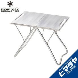 【ポイント5倍 7/26 9:59まで】 スノーピーク アウトドアテーブル 小型テーブル TAKIBI MYテーブル LV-039 snow peak 2019年新製品