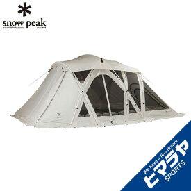 スノーピーク スクリーンテント リビングシェルロングPro アイボリー TP-660IV snow peak