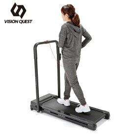 ウォーキングマシン エクササイズ トレーニング・健康器具 VQ580108I04 ビジョンクエスト VISION QUEST