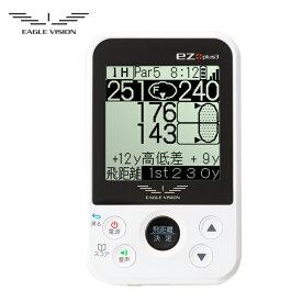 イーグルビジョン EAGLE VISION ゴルフ GPSナビ ez plus3 EV-818