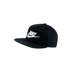 【基本送料無料 1/22 12:00〜2/3 9:59】 ナイキ キャップ 帽子 ジュニア Pro プロ AV8015-011 NIKE