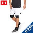 アンダーアーマー バスケットボール パンツ メンズ UAベースライン9インチグラフィックショーツ ショートパンツ MEN 1…