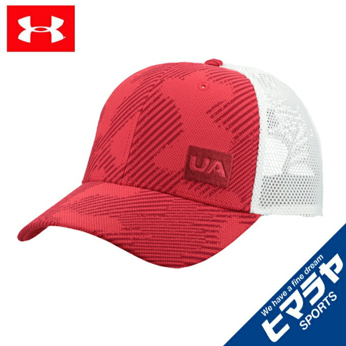 アンダーアーマー キャップ 帽子 メンズ UAブリッツィングトラッカー3.0 トレーニング MEN 1305039-633 UNDER ARMOUR