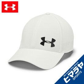 アンダーアーマー キャップ 帽子 メンズ UAアーマーベントコアキャップ2.0 トレーニング MEN 1328630-112 UNDER ARMOUR