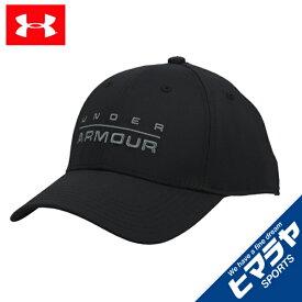 アンダーアーマー キャップ 帽子 メンズ UAワードマークSTRキャップ トレーニング MEN 1342243-001 UNDER ARMOUR