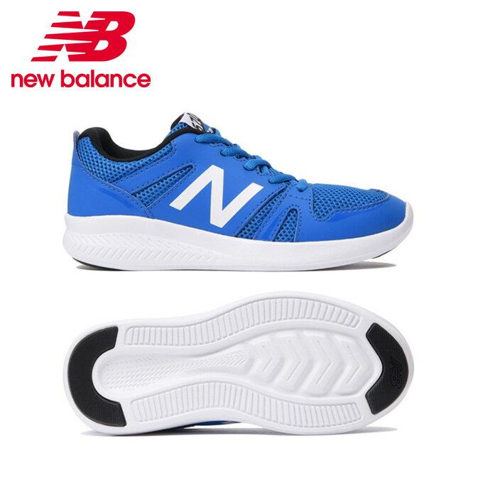 ニューバランス ランニングシューズ ジュニア YK570BL new balance