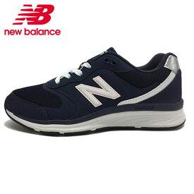 ニューバランス ウォーキングシューズ レディース WW880S WW880SN4 2E new balance