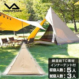 テント ワンポールテント TCティピシェルター インナー付セット VP160101I01 ビジョンピークス VISIONPEAKS