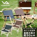アウトドアチェア クラシックキャンパーズチェア VP160405I08 ビジョンピークス VISIONPEAKS