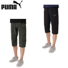 プーマ 7分丈パンツ メンズ ESS+ 3/4 ウーブンパンツ 843872 PUMA