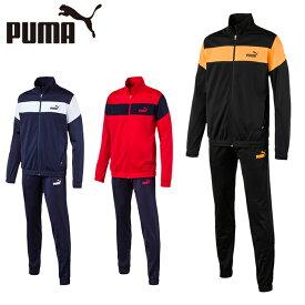 プーマ スポーツウェア上下セット メンズ トレーニング上下 844173 PUMA