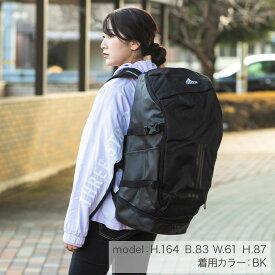 アディダス バックパック メンズ レディース EPS 2.0 バックパック 40L DT3732 FST61 adidas
